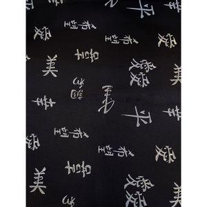 tecido-gorgurinho-japones-preto-150m-de-largura